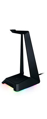 Razer(レイザー) / Base Station Chroma (Matte Black) USBハブ 3基搭載 光るヘッドホンスタンド