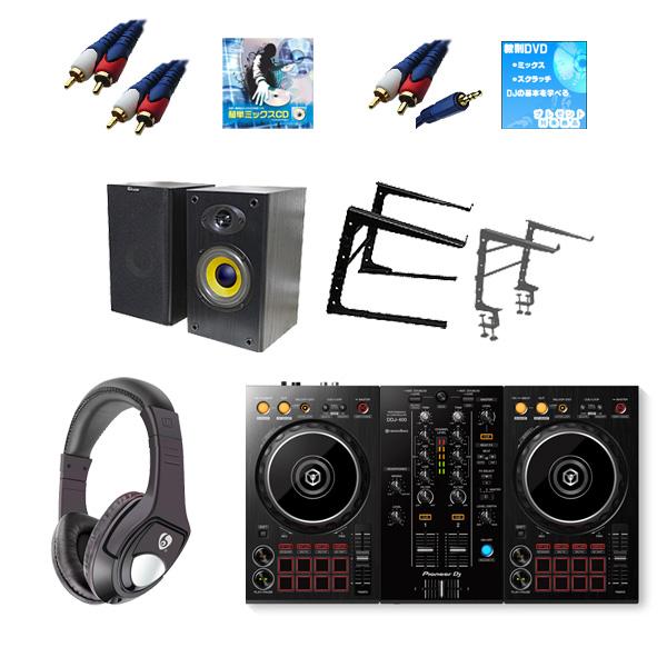 Pioneer(パイオニア) / DDJ-400 激安初心者Aセット  (REKORDBOX DJ  無償)