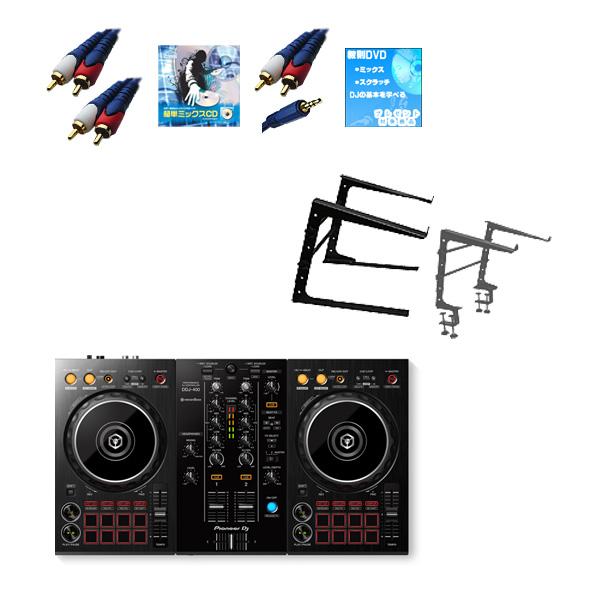 Pioneer(パイオニア) / DDJ-400  激安初心者オススメAセット  (REKORDBOX DJ 無償) 7大特典セット