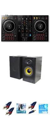 Pioneer(パイオニア) / DDJ-400 激安初心者オススメBセット  (REKORDBOX DJ 無償)  7大特典セット
