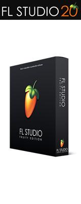 Image-Line(イメージライン) / FL Studio 20 Fruity 【通常版】 DTM音楽ソフト DAW 1大特典セット