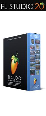 Image-Line(イメージライン) / FL Studio 20 Signature 【通常版】 DTM音楽ソフト DAW