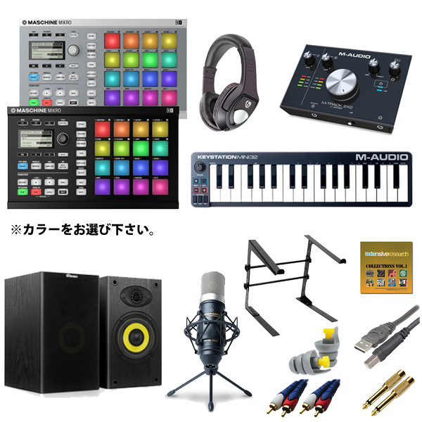 MASCHINE MIKRO MK2 トラックメイクパーフェクトセット