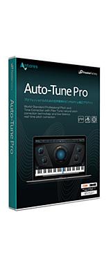 Antares(アンタレス) / Auto-Tune Pro - 世界標準のピッチ&タイム補正プラグインソフト - 1大特典セット