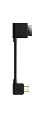 Fiio(フィーオ) / L27 - ウォークマン WM-PORT対応デジタル接続用 L字型 micro USBケーブル -