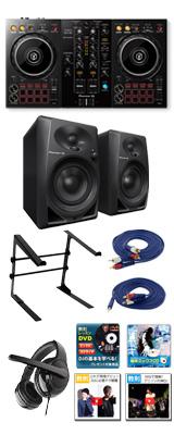 Pioneer(パイオニア) / DDJ-400 & DM-40 激安初心者セット【rekordbox dj 無償】 7大特典セット