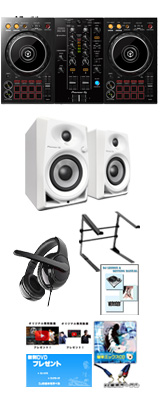Pioneer(パイオニア) / DDJ-400 & DM-40-W 激安初心者セット【rekordbox dj 無償】 7大特典セット