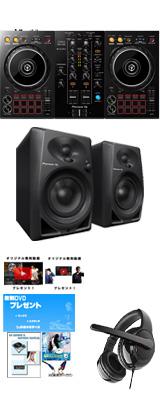 Pioneer(パイオニア) / DDJ-400 & DM-40 激安初心者シンプルセット B 【rekordbox dj 無償】  6大特典セット