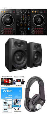 Pioneer(パイオニア) / DDJ-400 & DM-40 激安初心者シンプルセット B 【rerkordbox dj 無償対応】  6大特典セット