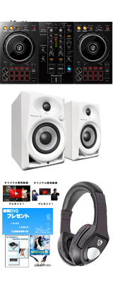Pioneer(パイオニア) / DDJ-400 & DM-40-W 激安初心者シンプルセット B 【rerkordbox dj 無償対応】  6大特典セット