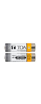 TOA(トーア) / WB-1000A-2 - ワイヤレスマイク用充電電池 -