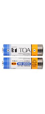 TOA(トーア) / WB-2000-2 - ワイヤレスマイク用充電電池 -