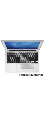 KB Covers /  Clearskin-M11-JIS/NO SHORTCUT MacbookAir11inch (JIS)