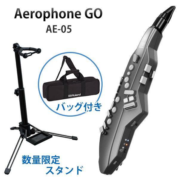 Roland(ローランド) / Aerophone GO (AE-05) - エアロフォン / ウィンド・シンセサイザー - 【数量限定スタンド付き】