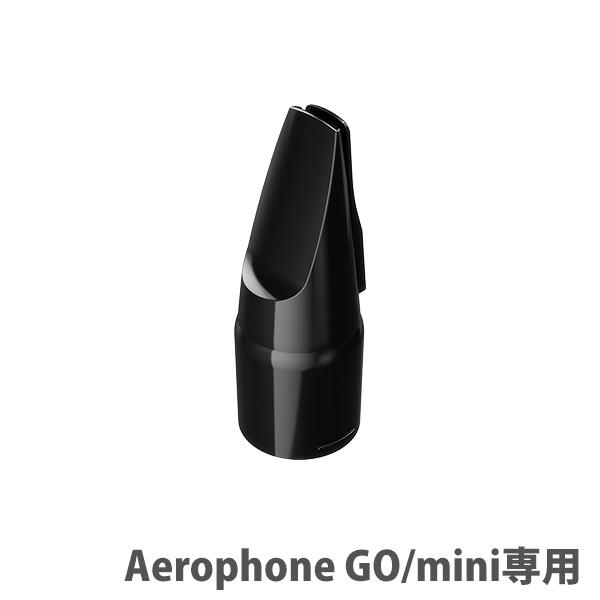 Roland(ローランド) / OP-AE05MPH - 交換用マウスピース - Aerophone GOAerophone mini専用