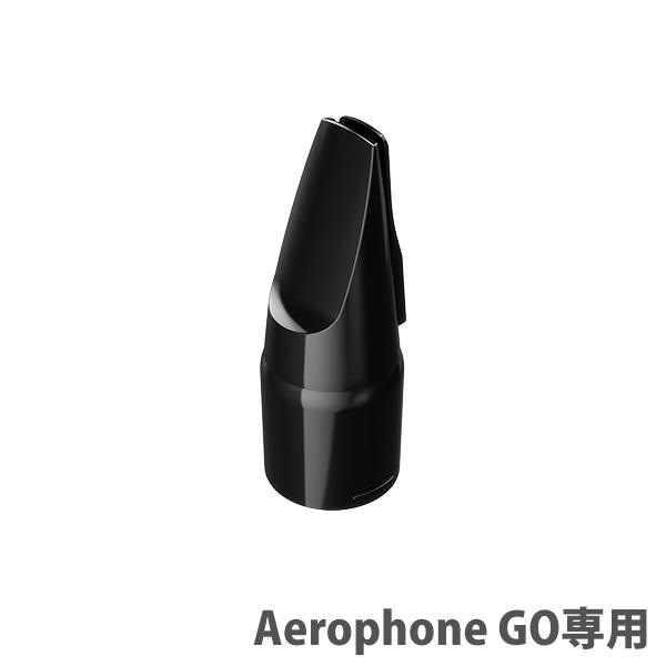 Roland(ローランド) / OP-AE05MPH - 交換用マウスピース - Aerophone GO専用