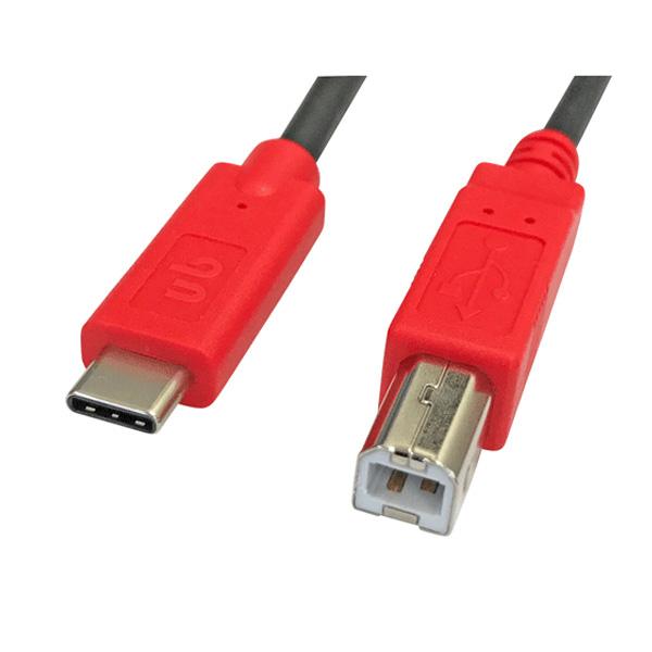 Unibrain(ユニブレイン) / Unibrain USB type-C to type B   2.0 [20cm]- USBケーブル -