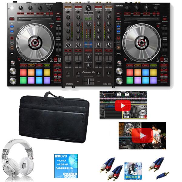 【+500円パワーアップAセット】Pioneer(パイオニア) / DDJ-SX3 【Serato dj  Pro 無償対応】