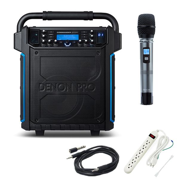 Denon(デノン) / Commander Sport -ワイヤレスマイク付き ポータブルPAシステム - 【 防滴IPX4 Bluetooth対応 充電池内蔵 】 2大特典セット
