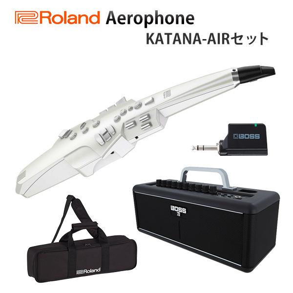 【KATANA-AIRセット】 Roland(ローランド) / Aerophone (AE-10) ホワイト - エアロフォン / ウィンド・シンセサイザ ー 【3月31日(日)までスタンド付き】