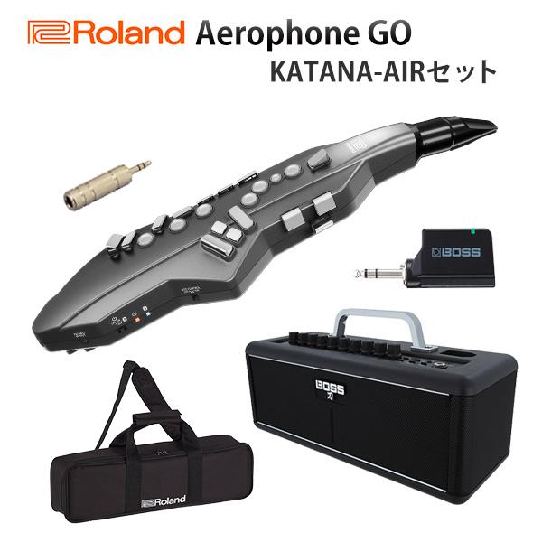 【KATANA-AIRセット】 Roland(ローランド) / Aerophone GO (AE-05) - エアロフォン / ウィンド・シンセサイザ - 【数量限定スタンド付き】