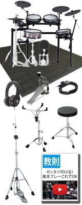 【最低限オプションセット】 Roland(ローランド) / TD-25KVX / MDS-STD + KD-10 スターターセット [V-Drums 電子ドラム エレドラ Vドラム] 【スタンド:4月中旬予定】 10大特典セット