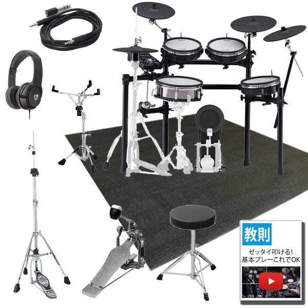 Roland(ローランド) / TD-25KVX / MDS-9SC + KD-10 スターターセット [V-Drums 電子ドラム エレドラ Vドラム]
