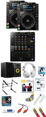 CDJ-2000NXS2 / DJM-750MK2 パーフェクトスタートセット 20大特典セット