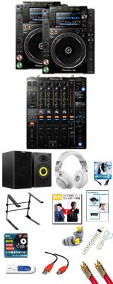 CDJ-2000NXS2 / DJM-900NXS2 パーフェクトスタートセット 20大特典セット