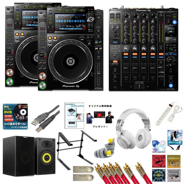 CDJ-2000NXS2 / DJM-900NXS2 パーフェクトスタートセット