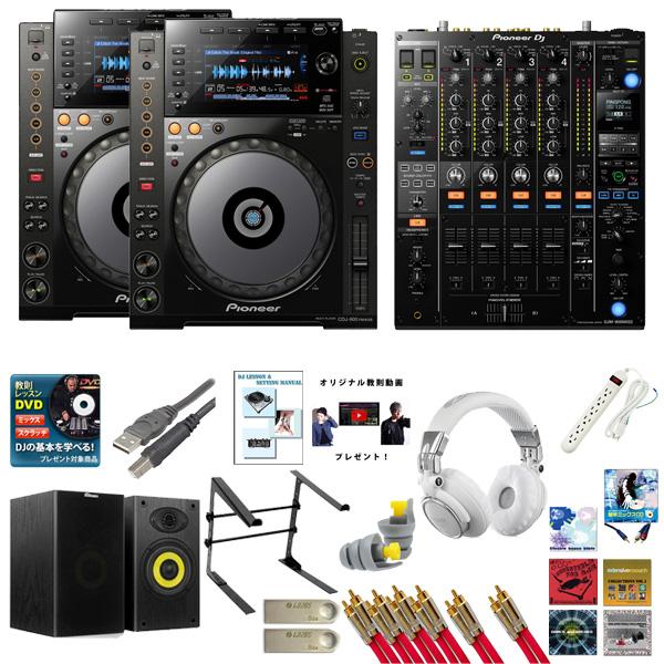 CDJ-900NXS / DJM-900 NXS2 パーフェクトスタートセット
