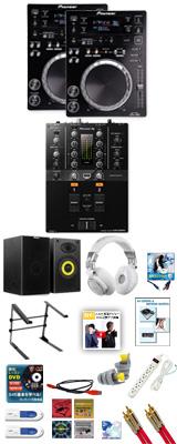 CDJ-350 / DJM-250MK2 パーフェクトスタートセット 20大特典セット