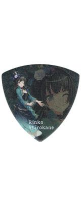 ESP(イーエスピー) /  ESP×バンドリ!Roselia Character Pick GBP Rinko 2 - ピック -