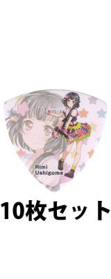 ESP(イーエスピー) /  ESP×バンドリ!Poppin'Party Character Pick GBP Rimi 2【10枚セット】 - ピック -
