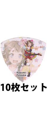 ESP(イーエスピー) /  ESP×バンドリ!Poppin'Party Character Pick GBP Kasumi 2【10枚セット】 - ピック -