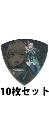 ESP(イーエスピー) /  ESP×バンドリ!Roselia Character Pick GBP Yukina 2【10枚セット】 - ピック -