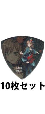ESP(イーエスピー) /  ESP×バンドリ!Roselia Character Pick GBP Lisa 2【10枚セット】 - ピック -