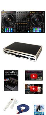 Pioneer(パイオニア) / DDJ-1000 激安プロ向けハードケースセット【rekordbox dj 無償対応】