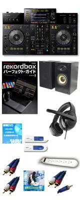 Pioneer(パイオニア) / XDJ-RR 激安初心者Bセット 17大特典セット
