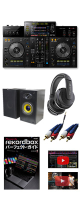 【期間限定】Pioneer (パイオニア) / XDJ-RR【rekordbox dj無償対応】ヘッドホン&スピーカー付き!初心者セット 6大特典セット