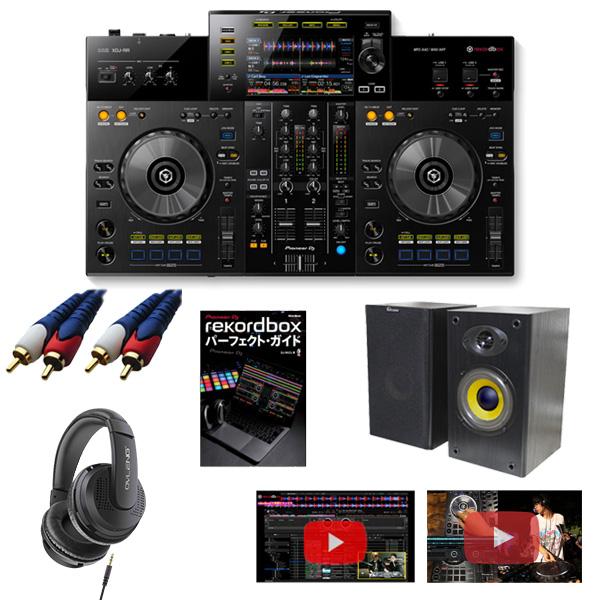 【期間限定】Pioneer (パイオニア) / XDJ-RR【rekordbox dj無償対応】ヘッドホン&スピーカー付きクリスマスセット