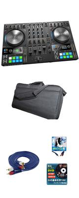 TRAKTOR KONTROL S4 MK3 激安定番撥水ケース付きセット 【TRAKTOR PRO 3 付属】 6大特典セット