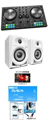 TRAKTOR KONTROL S2 MK3 & Pioneer DM-40-W 激安初心者シンプルセット A 【TRAKTOR PRO 3 付属】 4大特典セット