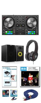 TRAKTOR KONTROL S2 MK3 激安初心者シンプルセット 【TRAKTOR PRO 3 付属】 7大特典セット