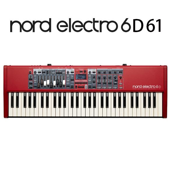 ■ご予約受付■ Clavia(クラヴィア) / Nord Electro 6D 61 - 61鍵 ステージ ・ キーボードー - 【次回納期確認中】 1大特典セット