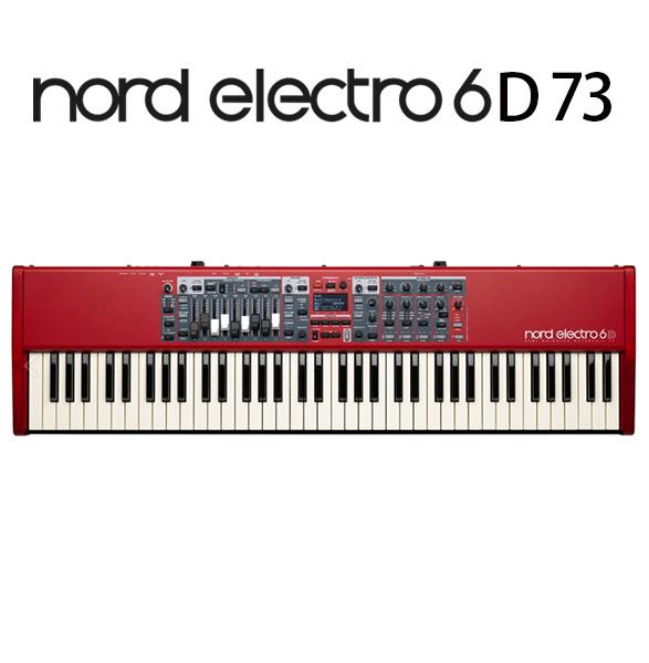 ■ご予約受付■ Clavia(クラヴィア) / Nord Electro 6D 73 - 73鍵 ステージ ・ キーボードー- 【次回納期確認中】 1大特典セット