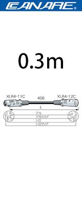 Canare(カナレ) / SC003 - スピーカーケーブル - XLR4(メス)−XLR4(オス) 0.3m