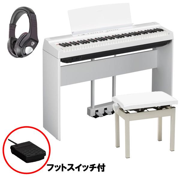 ■ご予約受付■ 【フルセット】 YAMAHA(ヤマハ) / P-121WH ホワイト / L-121WH ホワイト / LP-1WH ホワイト / PC-300WH ホワイト - 電子ピアノ - 1大特典セット