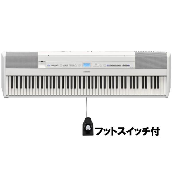 YAMAHA(ヤマハ) / P-515WH ホワイト - 電子ピアノ - 【11月1日発売予定】