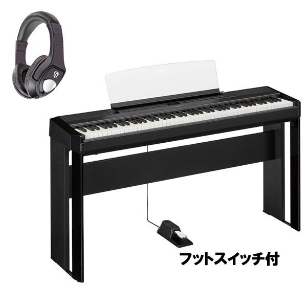 【専用スタンドセット】 YAMAHA(ヤマハ) / P-515B ブラック / L-515B ブラック - 電子ピアノ - 【11月1日発売予定】